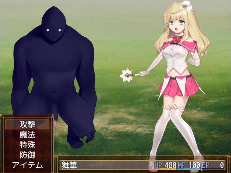 魔法少女ノーブル・ローズ戦闘システム紹介