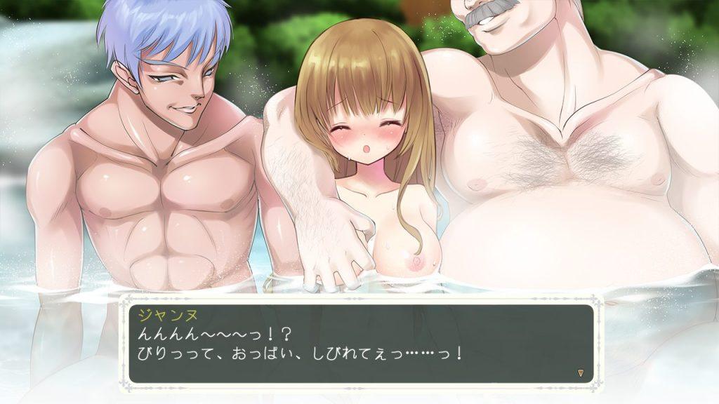 混浴風呂でドスケベ紳士にえっちな介抱をされるジャンヌ