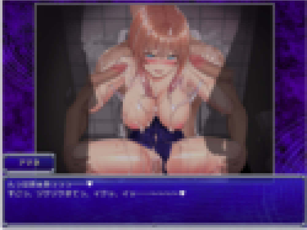 性処理委員という催眠をかけられたアマネ