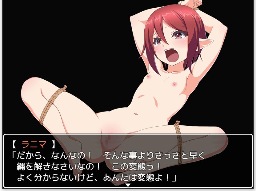 裸で恥ずかしい格好に拘束されるラニマ