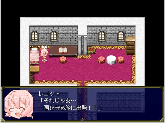 プリティ・プリンセス・パーティーあらすじ紹介