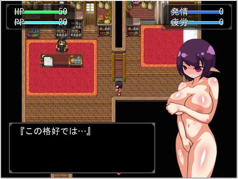 素っ裸のリルア
