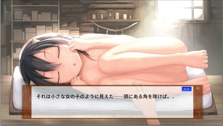 オニボク~鬼娘淫姦~あらすじ紹介