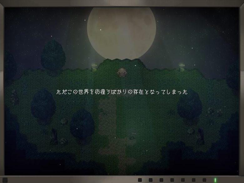 タナトス-Thanatos-あらすじ紹介