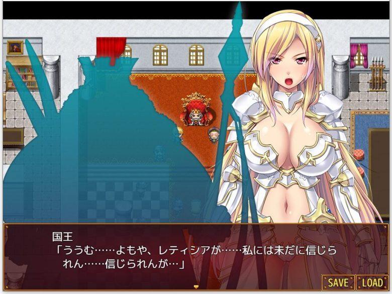 女騎士レティシアあらすじ紹介